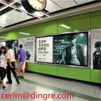 Buy cheap Vitreous enamel panel for interior wall cladding panel China supplier  F25 from wholesalers