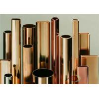 Wholesale  ASTM ASME Copper Rods from china suppliers