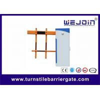 Wholesale Car Parking Lot  Vehicle  Barrier Gate System With IC Card Interface from china suppliers
