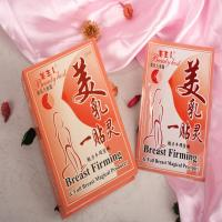 Wholesale FDA Firming & Full Breast Magical Producer Tightening Enlargement Cream from china suppliers