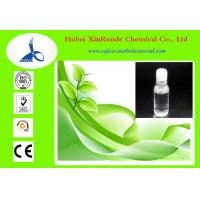 Wholesale Clomipramine Hydrochloride 17321-77-6 Pharmaceutical Intermediate Antidepressant from china suppliers