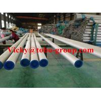 Wholesale Super duplex steel steel pipe ASTM A790/790M S31803 (2205 / 1.4462), UNS S32750 (1.4410) from china suppliers