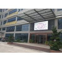 Wholesale SMD3535 PH8 LED Billboard Display High Definition 15625 Pixels Per Square Meter from china suppliers