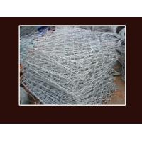 Wholesale gabion box production line from china suppliers
