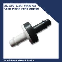 """Wholesale 1/4"""" Flow Control Check Valve from china suppliers"""