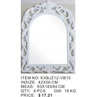 Wholesale High Glossy MDF Mirror Frame Latest Bedroom Furniture Designs white mirror frame wholesale from china suppliers