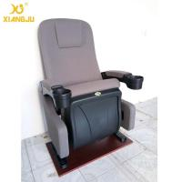 Wholesale Ergonomic Backrest Fabric PP Cinema Theater Chairs With Cup Holder from china suppliers