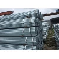 Wholesale ASTM A36 Mild Steel Hollow Galvanized Round Steel Tube with Weld / Seamless Type from china suppliers