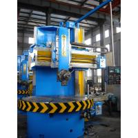 Wholesale Metal Parts Rough Processing Machinery Vertical Lathe Single-Column from china suppliers