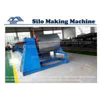 Buy cheap Steel Silo Roll Forming Machine With Arch Curving Device Hydraulic Cutter Off from wholesalers