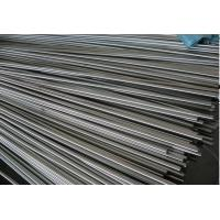 Wholesale Annealing Tiny Stainless Steel Seamless Tube , Small Size Precision Steel Tube from china suppliers