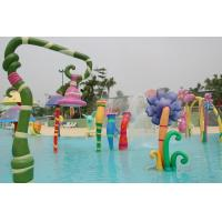 Wholesale Water Pool Morning Glory Spray Water Pool Toys Playground Equipment from china suppliers
