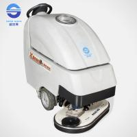 Wholesale 140RPM Hand Push Multifunctional Floor Machine , Floor Polisher Scrubber from china suppliers