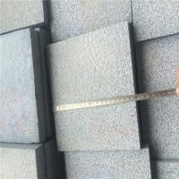 Wholesale China Granite Dark Grey G654 Granite Tiles Paving Stone Bush Hammered Surface 20x20x3cm from china suppliers