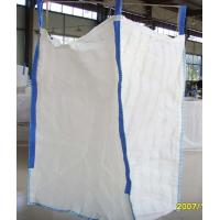Wholesale Super Sift Proof bags,U-panel construction with blue side stitch lock bag and sift proof. from china suppliers