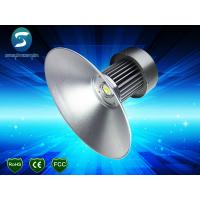 Wholesale Good heat sink 50w high bay light industrial led high bay lighting from china suppliers