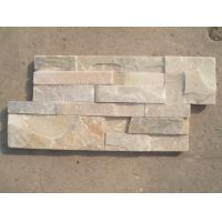 Wholesale Oyster Split Face Slate Thin Stone Veneer Natural Stone Cladding Beige Ledgestone Real Stone from china suppliers