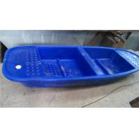 Wholesale Treering small fishing plastic boats china hdpe boat from china suppliers