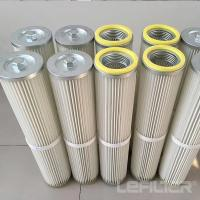 China dust bag air filter cartridge on sale