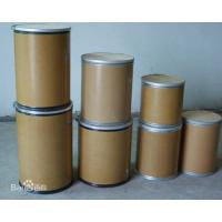Wholesale CAS 52-51-7 99% Chemical Preservative , White Crystalline Powder Bronopol from china suppliers