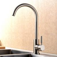 Wholesale Durable Single Handle Kitchen Faucet Brushed Plated Finishing Simple Style from china suppliers