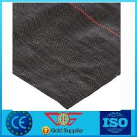 Wholesale Different Colors UV Blocking PP Woven Geotextile Fabric for Silt Fence 75g from china suppliers