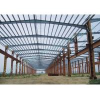 Buy cheap Simple Steel Frame Type Industry Steel Building Design And Fabrication from wholesalers