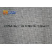 Quality Viscose Fiber Wood Pulp Non Woven Fabric Products , Medical Non Woven Fabric for sale
