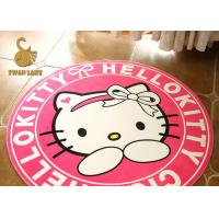 Wholesale Anti Worm Round Entrance Rugs Skid Proof For Sitting Room / Washroom from china suppliers