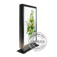 Wholesale 42 inch TFT Kiosk Digital Signage , Hall Kiosk with All Perspective from china suppliers
