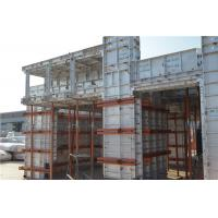 Quality OEM and ODM adjustable Concrete Formwork  system /modular aluminum  slab for constructinon/aluminum  shutting for sale