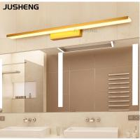 Wholesale Hotel Decoration Golden LED Bathroom Mirror light 24W 61cm (6330) from china suppliers