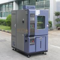 Wholesale MIL-STD-810D Program High And Low Temperature Test Chamber For Electrical Appliance -70  ~  150  ℃ from china suppliers