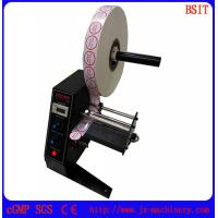 Wholesale HT-910 Manual Labeling Machine for HT900 Manual round  soap pleat wrapper machine from china suppliers