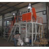 China PP Blowing Film Machine (F55 / 60 / 70) on sale