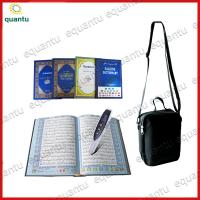 Wholesale Factory Quran Read Pen Digital Coran Reader with FM Radio and 4GB Gift from china suppliers