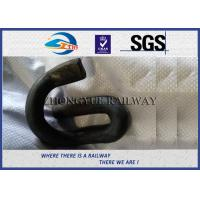 Wholesale High Strength Rail Clip and Rail Clamps with E Shape 60Si2MnA from china suppliers