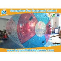 Wholesale Outdoor Inflatable Water Roller With Hot Air Welded SGS RoHS Certification from china suppliers