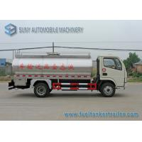 Buy cheap Dong Feng 7m³ Stainless Steel Milk Tanker Truck 4x2 DFA1070SJ35D6 Chassis from wholesalers