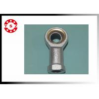 Wholesale Customized Metric Ball Joint Bearings PHSA5 High Lubrication from china suppliers