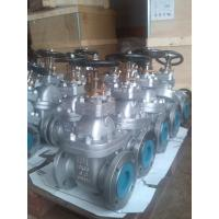 Buy cheap JIS marine cast STEEL GATE VALVE JIS F7363C/ JIS F7366 5K/10K from wholesalers