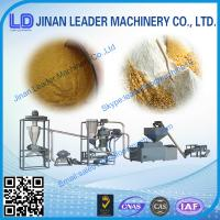 Wholesale all kine of flavor global applicable Corn crushing  making machine price from china suppliers