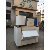 Wholesale Professional Commercial Flake Ice Machine Large Capacity 200kg~1500kg from china suppliers