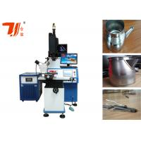 Wholesale Teapot Automatic Yag 4 Axis Cnc Laser Welding Machine , Stainless Steel Laser Welder from china suppliers