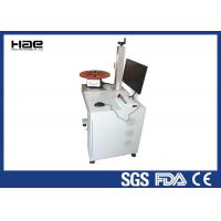 Wholesale Air Cooling 10W Metal Laser Marking Machine , Colorful Laser Printing Machine from china suppliers