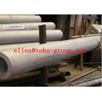 Buy cheap Birght Annealed Stainless Steel Boiler Tubing TP304L, TP304L, TP316L, TP316L TP904L , 6mm from wholesalers