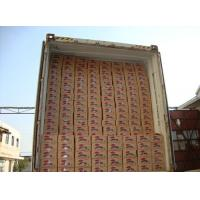 Wholesale Guatemala  detertgent powder from china suppliers