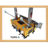 China rendering house automatic/plastering machinery tools for sale on sale