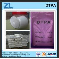 Wholesale DTPA acid CAS No.: 67-43-6 from china suppliers