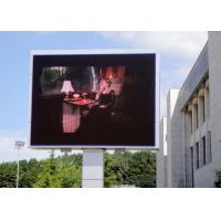 Wholesale Animation Outdoor LED Billboard , Full Color Outdoor LEDDisplay For Advertising from china suppliers
